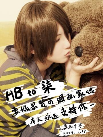 HB to 77 - 安西千岁 - 千岁之森