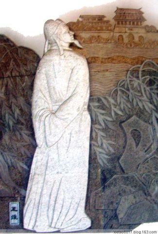 【转载】引用 河东历史名人集 - 一镜走天下 - 一镜走天下