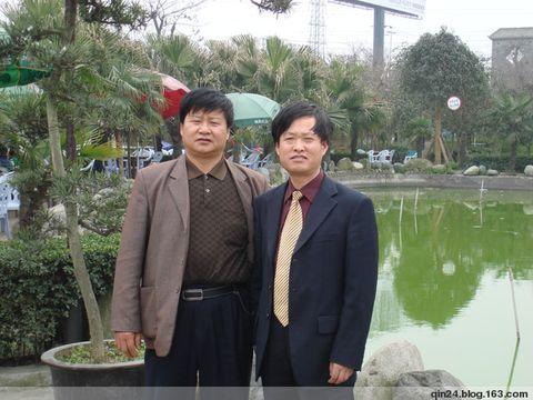 秦力和朋友的相片 - qin24 - 秦力先生的博客