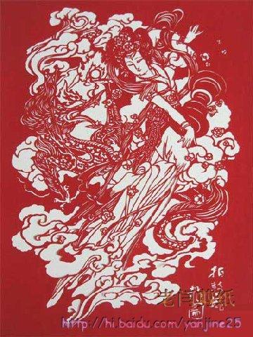 【转载】敦煌系列--剪纸 - 老井 - 老井剪纸 音乐 美食