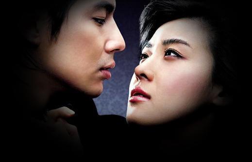 歌曲:做你的爱人 - 970509167 - 紫梦缘