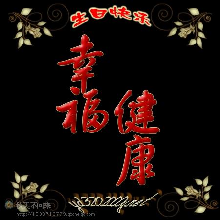 感动在他的祝福中 - moon - 采菊东篱下 悠然见南山