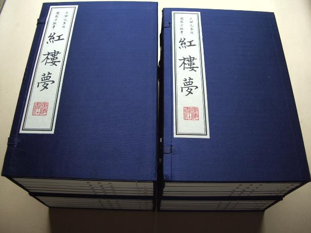 上海博物馆80万美金买回垃圾(下篇) - 陈林 - 谁解红楼?标准答案:陈林