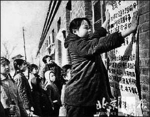 中国十大最俗的名字曝光 第四次重名潮来临(图)