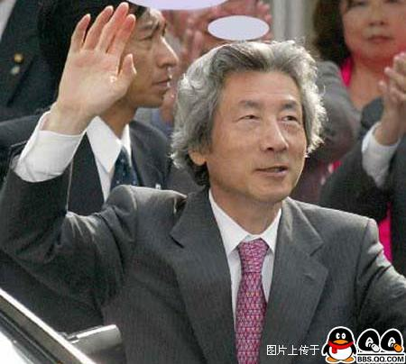 日本入常 - 狼青 - 狼族