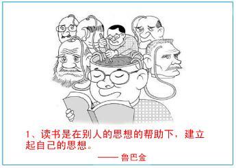 哲理人生图片 - 长城的博客