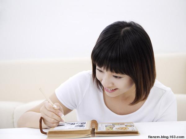 【私房日记】幸福的小资女人 - 温莎 - 温莎滴风流娘儿们的网易博客
