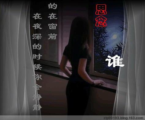 2013年04月20日 - 谁解沉舟 - 谁解沉舟的时间