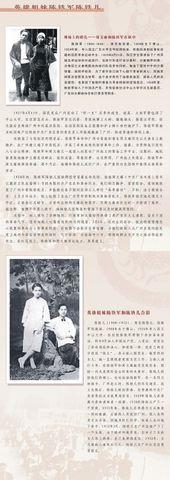 美丽的青春-我在中山大学的日子里5 - 高 歌 - caocamquy.blog.163.c