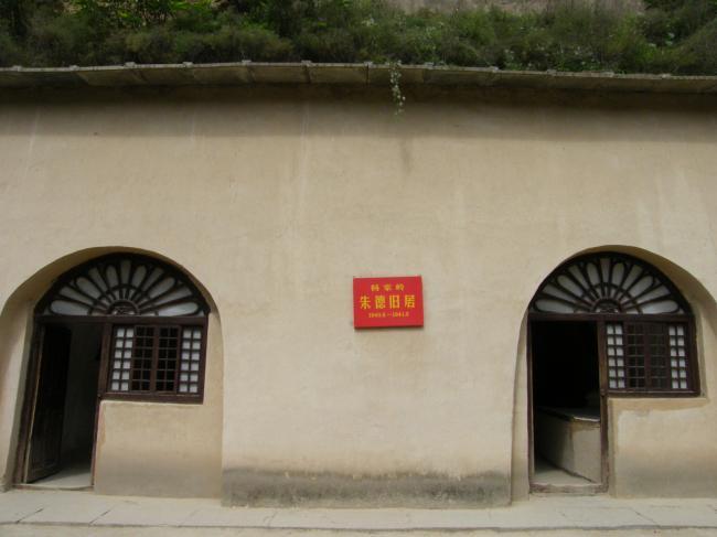 杨家岭革命旧址  - 圣地白鸽 - 圣地白鸽(莺鸣)的鸟巢