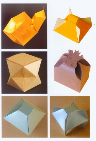 引用 特殊形态纸盒结构设计欣赏 - 一叶知秋 - 一叶知秋