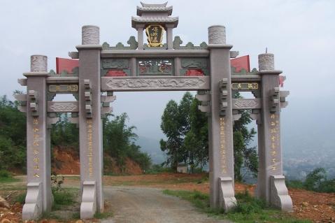 闽南宫庙记略(64):岵山仙硿岩 - 老陶e - 闽南民俗、风物