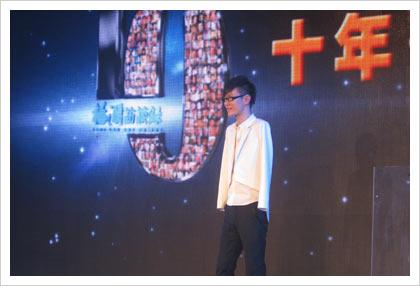 《杨澜访谈录》十岁了!