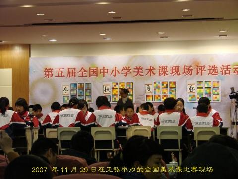 全国比赛开幕式文章老师发言稿(2007年11月) - 文章老师 - 大画文章