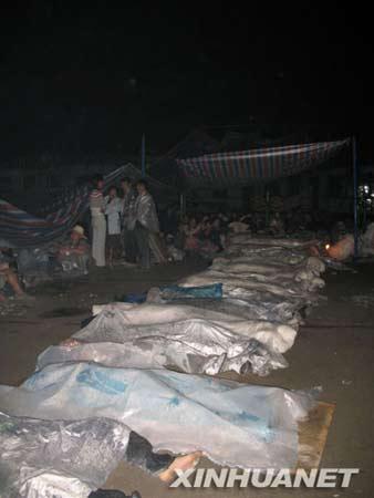 地震救災情況圖片 - 老頑童 - 老頑童博客    美丽香港夜景