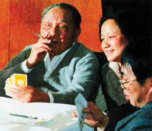 看看毛泽东和邓小平是怎么戒烟的
