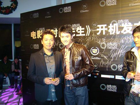 时尚先生 - 王雨 - 王雨 的博客