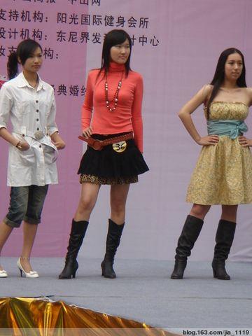 汽车宝贝大赛 复赛 小jia 小jia的neverland 高清图片