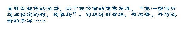 【音画】丹青弄姿(祝清音回归,贺经典两周年) - 探秋 - .