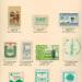 世界语贴花-12-世界语贴花-湖南省世界语协会的相册 - 新浪相册 - yazush - yazush的博客