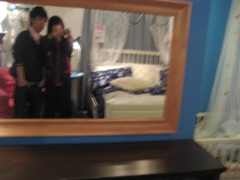 2008年11月23日 - DONT LAZY,JP!!! - NOV23-WAITING ME!