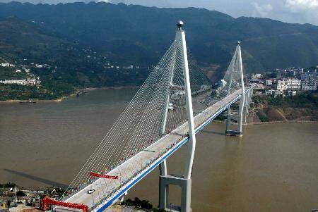 巴东长江大桥  2008-2-9 21:31:50阅读27评论3 92008/02feb9 作者