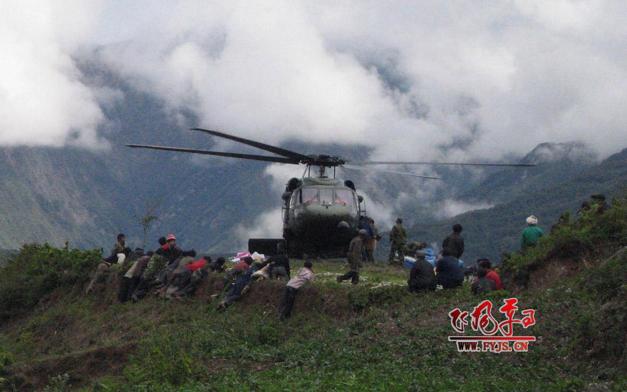 汶川地震灾区我军救灾直升机力量