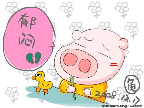【最近感觉画画都没兴趣捏?】 - 恐龟龟 - *恐龟龟的卡通博客*