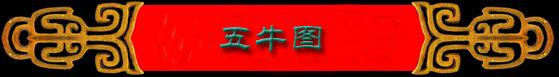 中国十大传世名画 - 娟子 - 海之女