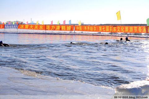 冬泳 - 追潮01 - 追潮-用镜头记录人间的美!