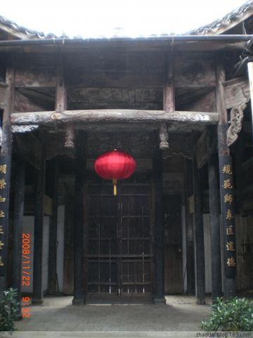 [原]戊子年拾遗:心情拾遗 - 赵大良 - 丹崖临风