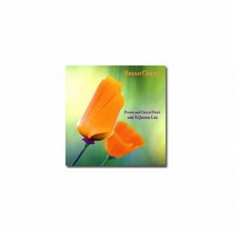 【专辑】布莱恩·克莱恩/李育亭 — Piano and Cello Duet 钢琴与大提琴二重奏 320K/MP3 - 淡泊 - 淡泊