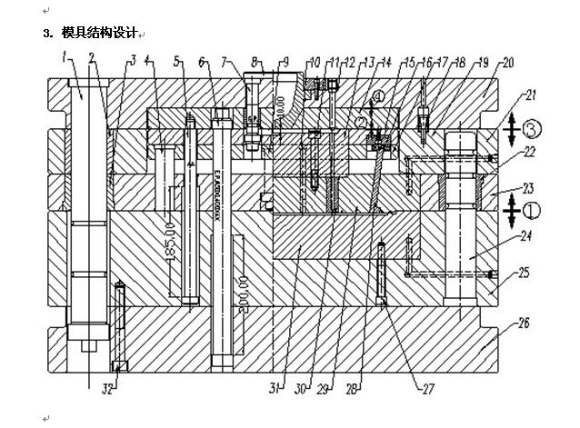 推板塑料模具结构图