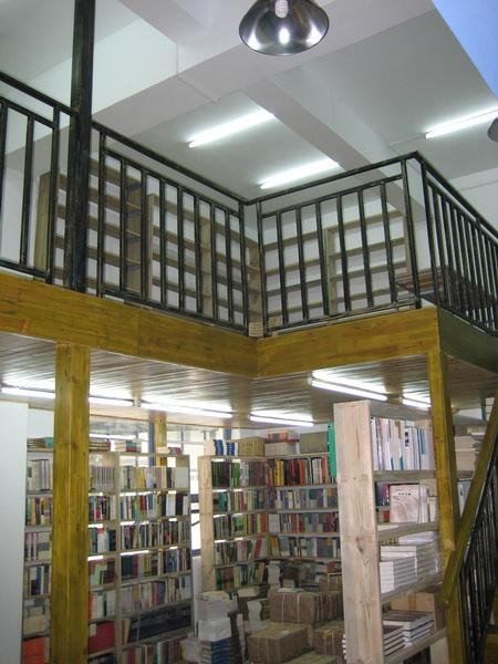 我们书店 - 安东 - 寻常放荡