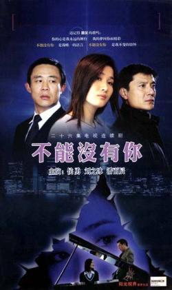 2010年1月3日 - 梦晗 - .
