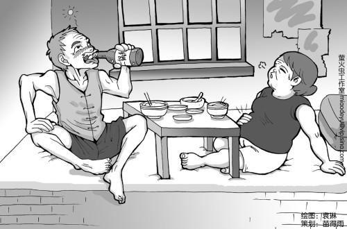 【原创】北岸早期插画作品 2 - 苗得雨 - 苗得雨:网事争锋