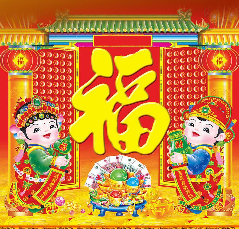 春节素材超市 - 冰雪梅 - .