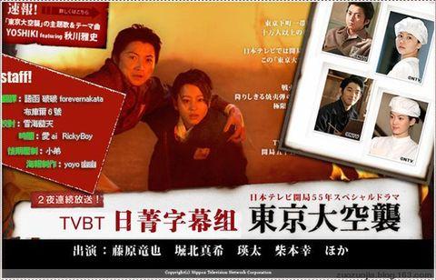 See A Movie~`` - 佐佐 - 羁绊~``让忘却的忘却忘却~``