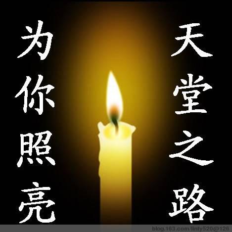 2014年05月05日 - 胡峰(国峰) - 剑指五洲,笔扫千军,气贯长虹,音绕乾坤