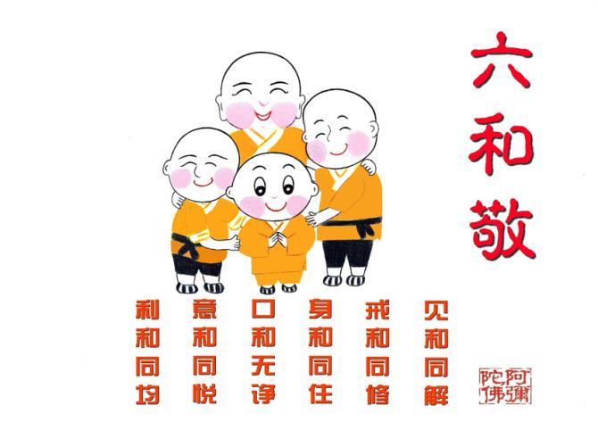 六十二幅精美佛学漫画 - 春兰之馨香 - 香光庄严卍念佛三昧