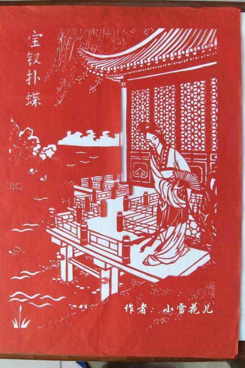 精品剪纸___红楼梦人物 - 竹子 - wangshujie.962 的博客