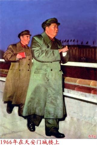 毛泽东和林彪的珍贵合影 - 天上人间 - 天上人间