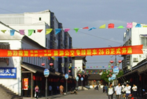 千灯-苏州专线开通  - 文玩天下 - 文玩天下 展示民間工藝 弘揚傳統文化