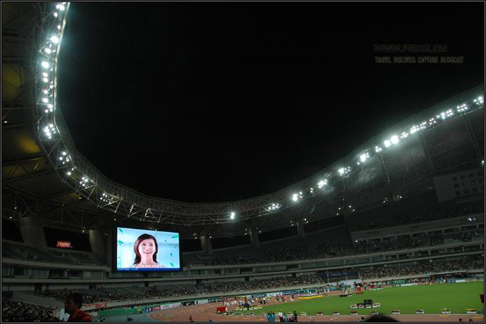 闪亮在今晚—刘翔复出现场直击 090920 - 天外飞熊 - 天外飞熊