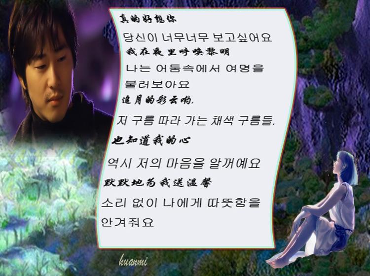 朋友,我忽然觉得好想你 - 江洋 - jiangxd601 的博客