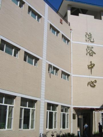 齐齐哈尔大学的一些图片 续