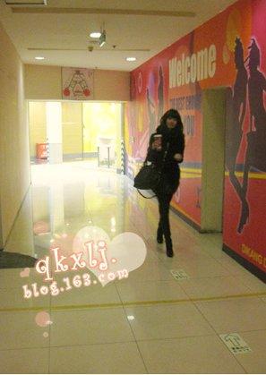 2008年12月16日 - 呛口小辣椒 - 呛口小辣椒的博客