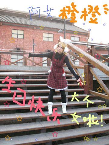 08.12.21~最温暖的冬至... - 千雨 -      +千雨の回忆册+