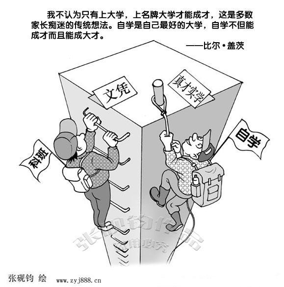 《哲理快餐》励志成功篇 - 香儿 - xianger