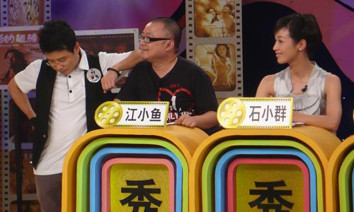 近期担任节目嘉宾的一些电视栏目 - 江小鱼 - 江小鱼